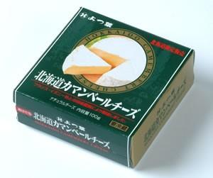 フランス・イズニー社提携北海道カマンベールチーズ【北海道お土産探検隊】