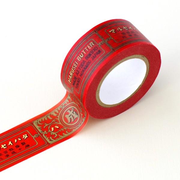 六花亭 マルセイラベルマスキングテープ【北海道お土産探検隊】