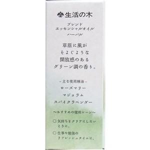 【生活の木 ブレンド エッセンシャルオイル 04 ハーバル 5ml】