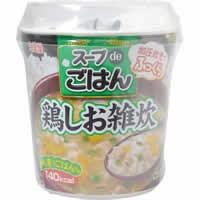 【「ケース販売」スープdeごはん 鶏しお雑炊 70.3g×6個】※キャンセル・変更・返品交換不可