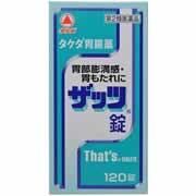セットアップ 120錠 【胃腸薬ザッツ 4987123136259】 第2類医薬品-医薬品