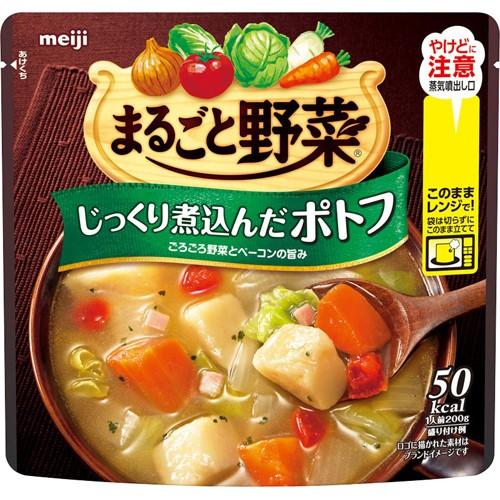 【明治 まるごと野菜 じっくり煮込んだポトフ 200g】