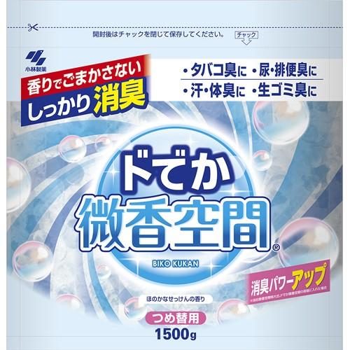 【ドでか微香空間 ほのかなせっけんの香り つめ替用 1500g】