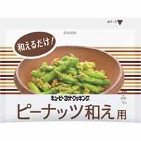 【キユーピー 3分クッキング ピーナッツ和え用 24g】
