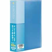 【トレーディングカードホルダー 片面4ポケット/52P(416枚用) ブルー CB5074B-N】