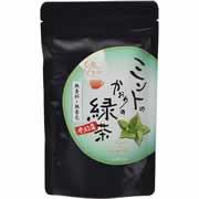 【ミントのかおりの緑茶 ティーパック 1.8g×10袋】