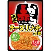 【赤から チーズリゾットの素 1人前×2】