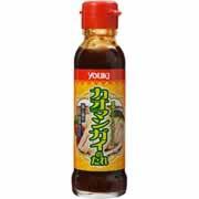 【ユウキ食品 カオマンガイのたれ 125g】