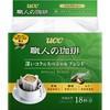 【UCC 職人の珈琲 ドリップコーヒー 深いコクのスペシャルブレンド 7g×18杯分】