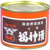 【福神漬6号缶(国産野菜使用) 200g】