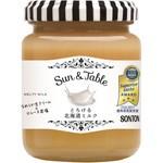 【ソントン Sun&Table とろける北海道ミルク 160g】