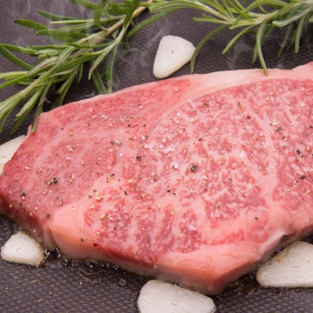 【送料無料】宮崎県産 黒毛和牛 EMO牛(有田牛)サーロインステーキ 200g×2枚 冷凍