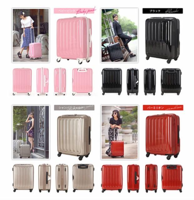キャリーバッグ 機内持ち込み sサイズ 小型 軽量 ファスナー スーツケース キャリーケース トラベルバッグ あす