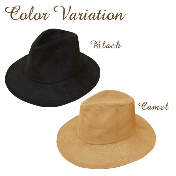 全2色 つば広中折れハット フリーサイズ レディース 帽子 hut8377