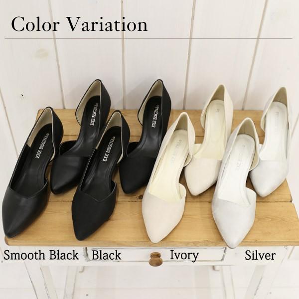 全4色 5cmヒール セミセパレートペタパンプス S M L LL レディース pan9168 靴 シューズ パンプス