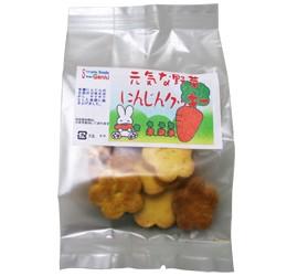 元気な野菜にんじんクッキー 【364009】【介護用品】