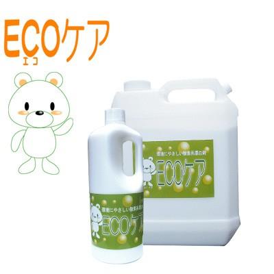 ECOケア/3.5kg 4個入り【除菌対策】【介護用品】