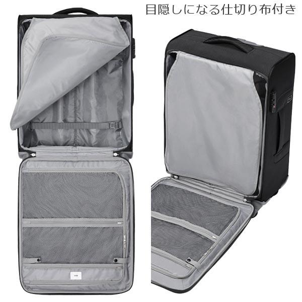 ace.TOKYO LABEL RockPaint-SS ロックペイントSS (58L) 35702 手荷物預け入れ適応 ソフトキャリー 4~5泊用スーツケース