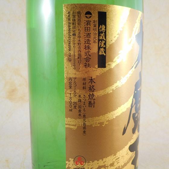 芋 大魔王 25°1.8L  鹿児島県 濱田酒造 芋焼酎