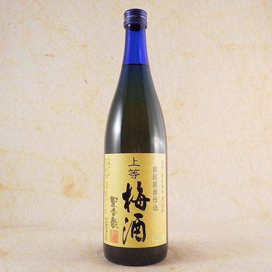 星舎蔵 無添加 上等梅酒 720ml 鹿児島県 本坊酒造 リキュール