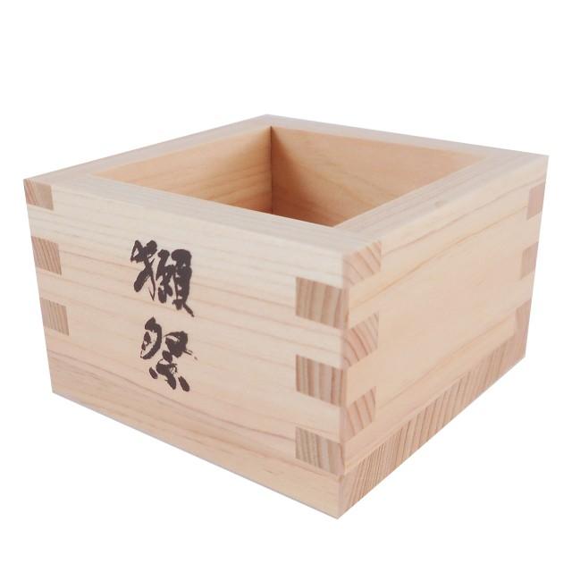 獺祭(だっさい) 木枡 山口県 旭酒造 オリジナルグッズ升 ます