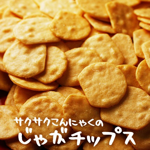 【送料無料】サクサクこんにゃくのじゃがチップス/置き換え食品 ダイエット スリム ダイエットサポート