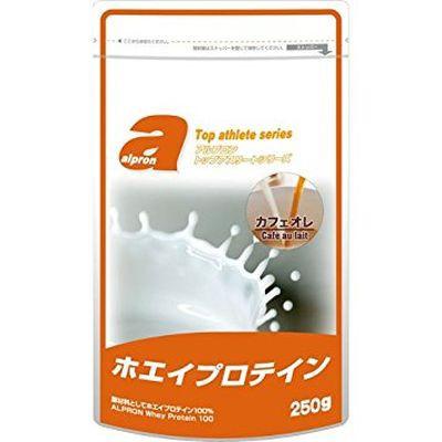【メール便OK】アルプロン トップアスリートシリーズ ホエイプロテイン 100 カフェオレ 250g/サプリメント 健康食品