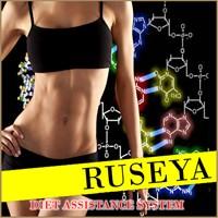 【メール便送料無料☆2個セット】RUSEYA ルセヤ/サプリメント ダイエット 美容 健康 スリム ダイエットサポート