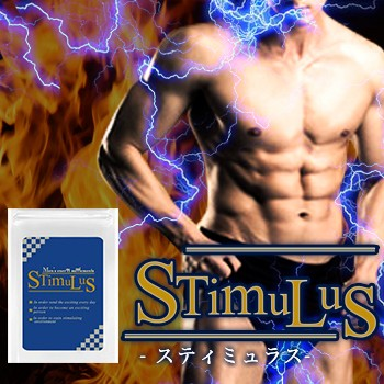【メール便送料無料★2個セット】Stimulus スティミュラス/サプリメント 男性 健康 メンズサポート