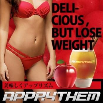 【メール便送料無料】APPRYTHEM -アップリズム- 2個セット/美容 健康 スリム  燃焼 チアシード入りダイエットドリンク