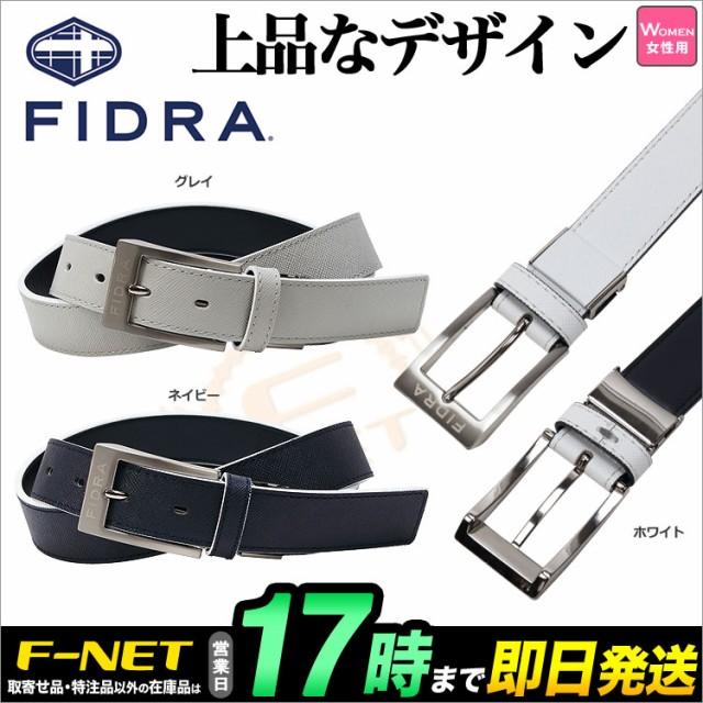 FIDRA フィドラ ゴルフウェア FDA0874 型押し ベルト (レディース)