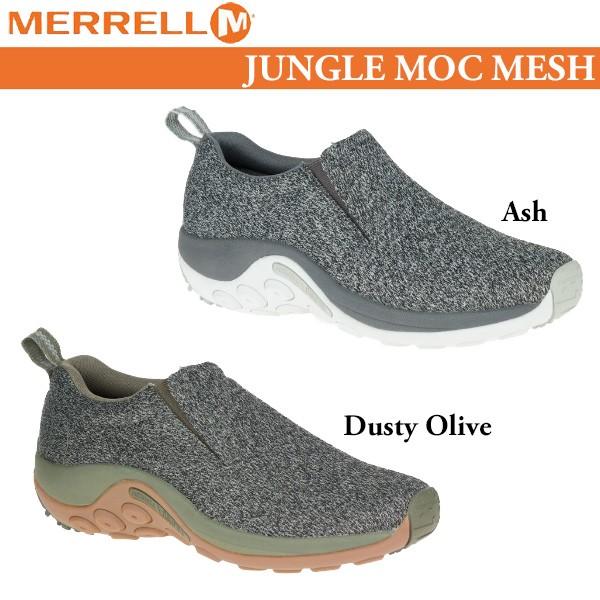 ASH 91577 MERRELL メンズ /(メレル/) トレッキングシューズ