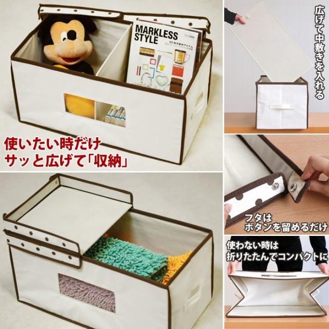 折りたたみ ファブリック 収納ボックス LX 収納BOX/収納ケース/収納/ボックス/ケース/BOX/小物/おもちゃ/布/おしゃれ/フタ付き/ふた付き