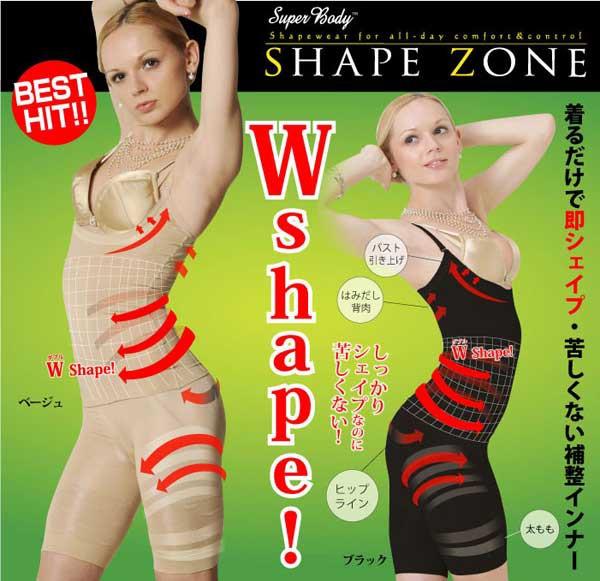 SHAPE ZONE シェイプゾーン ハイウエストガードル 1枚