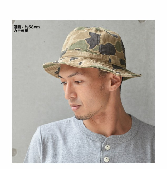 OLDMAN'S オールドマンズ デニム メトロハット 帽子