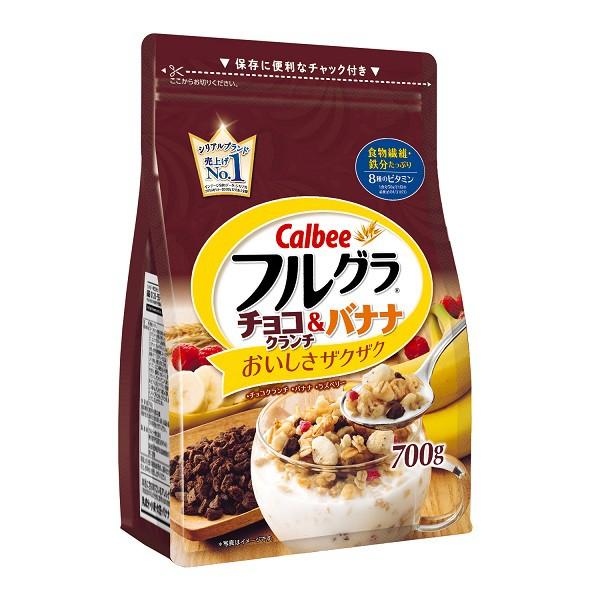 カルビー フルグラチョコクランチ&バナナ 700g  6袋×1ケース