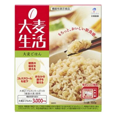 大麦ごはん 150g 30個入り×1ケース(大塚製薬) 【送料無料】