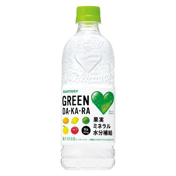 サントリー GREEN DA・KA・RA(冷凍兼用) PET540ml(1ケース24本)