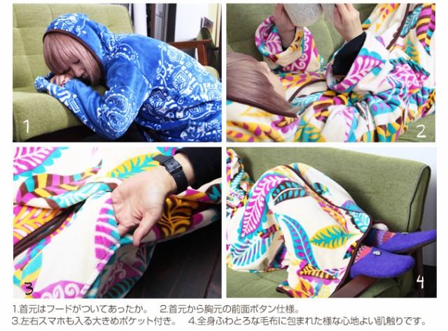 着る毛布 フード付き ロング丈 3