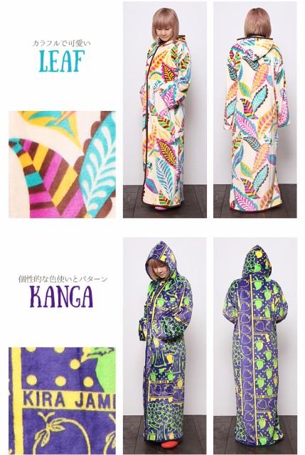 着る毛布 フード付き ロング丈 5