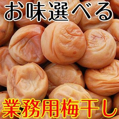 紀州南高梅たっぷり3kgお好みの塩分、お味の梅干しをお選びくださいませ。売れ筋 はちみつ梅も【特別価格】【送料無料】