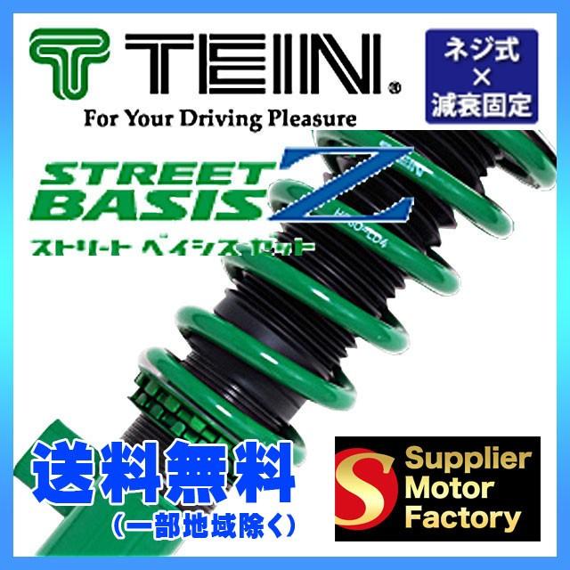 【ラッピング不可】 TEIN テイン 車高調 ストリートベイシスZ GSS52-81SS2 スバル レガシィ B4 BL5 4WD 2003/05~2009/04 2.0GT, 2.0GT SPEC B, リサイクル ハンター 6aaa281a