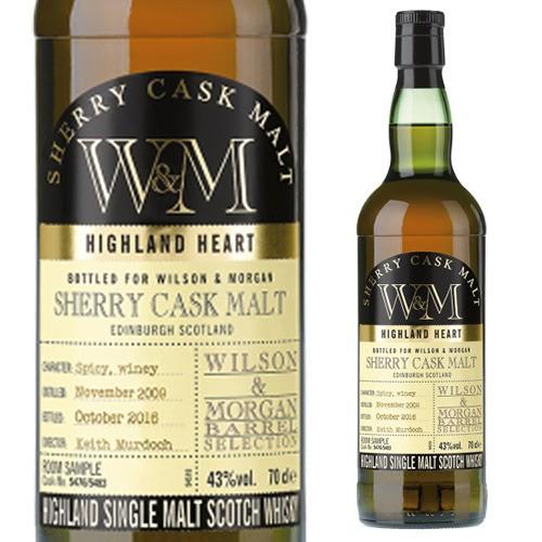 ウィルソン&モーガン ハウスモルトシェリーカスク2009-2016 ウイスキー ウィスキー