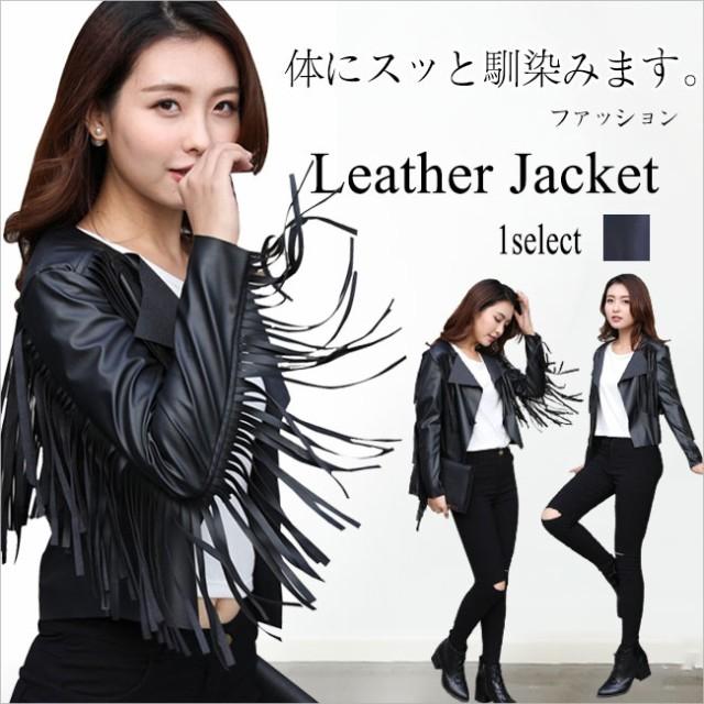 レディス服 女性 アウター コート 上着 ジャケット ファッション 韓国風 羽織 ショート丈 本革風 個性 大きいサイズ