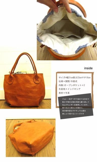 ハンドバッグ 通学 本革【fes】カウレザー巾着内布付きハンドバッグ