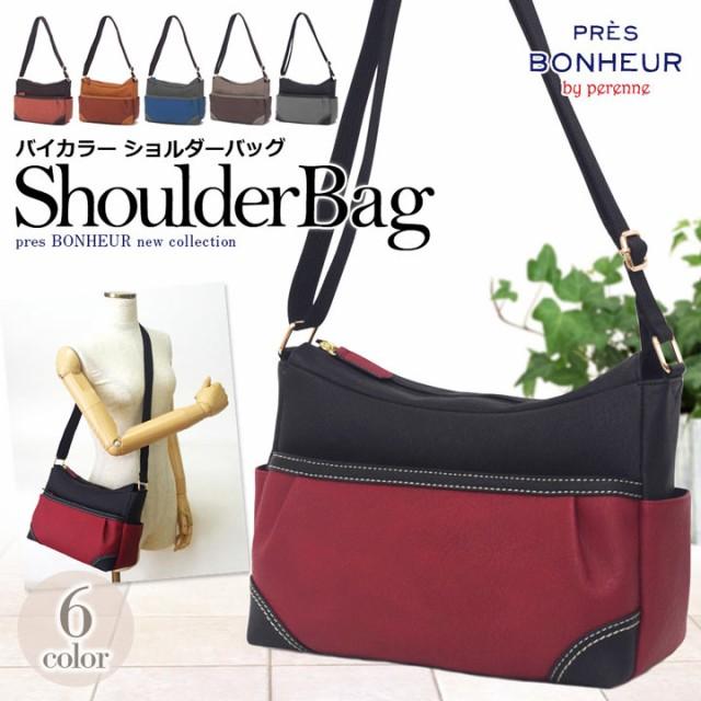 カジュアルバッグ 鞄【presBONHEUR】フェイクレザーバイカラーショルダーバッグ