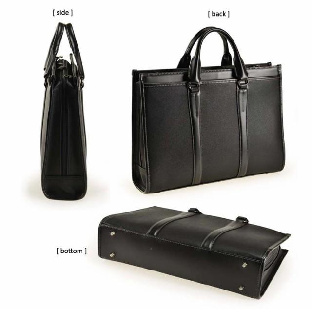 ビジネスバッグ メンズ ブラック ダブルファスナーポケットが多機能・多収納力をシャープに印象付ける☆2WAYビジネスバッグ