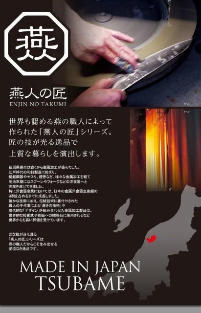 三徳包丁 刃渡り180mm 包丁 日本製 家庭用包丁 ダマスカス 燕三条 ykm-0975