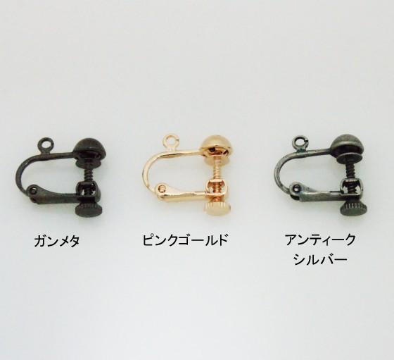 新色登場! イヤリング金具 ネジバネ ロング 6mm丸 カン付き E66-6MR 1ペア