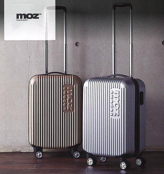キャリーケース MOZ0020GD ゴールド BH7-L02228 モズ  【送料無料】 (キャリーケース、旅行バッグ、カバン